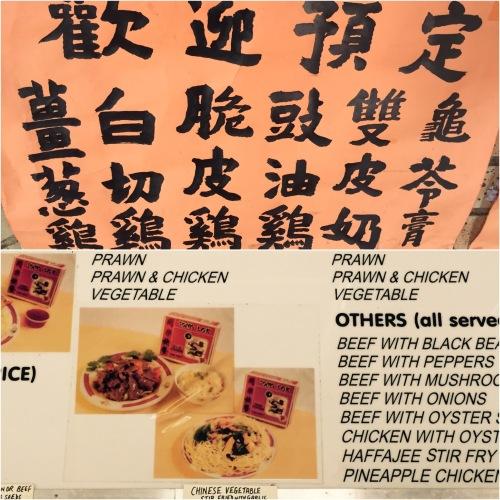 Tong Lok menu